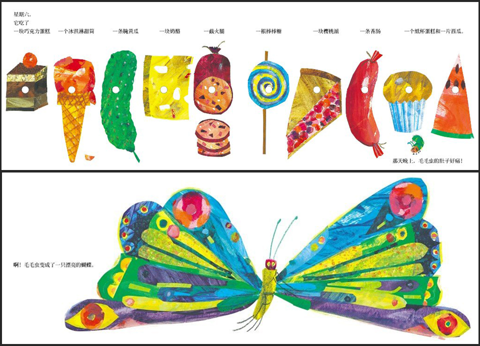 4 The Very Hungry Caterpillar